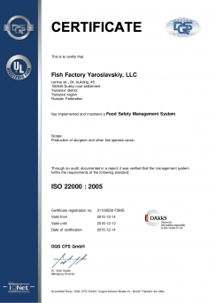 Food Safety Management System fulfills the requirements of the following standard ISO 22000 : 2005